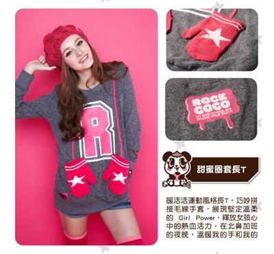 【粉多任務 X ROCKCOCO】跟著ROCKCOCO一起玩衣服、拼創意!  詒珺 莊