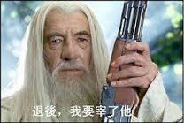 【粉多超有梗】2014全民最愛梗圖票選 翔 林