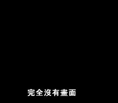 【粉多超有梗】2014全民最愛梗圖票選 Shiung Guo
