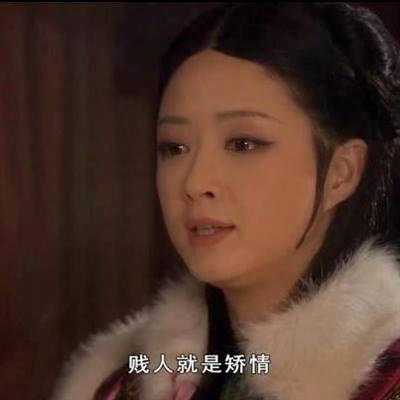 【粉多超有梗】2014全民最愛梗圖票選 Yu Ling