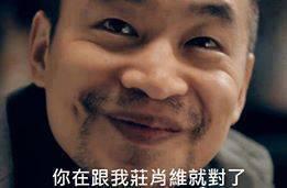 【粉多超有梗】2014全民最愛梗圖票選 雨萱 吳