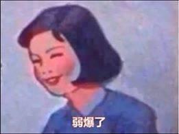 【粉多超有梗】2014全民最愛梗圖票選 心 紅