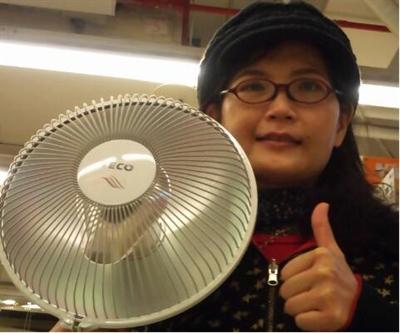 【粉多凍抹條】暖器來一台 Candy Fu