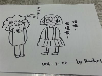 儿童画 简笔画 手绘 线稿 400_300