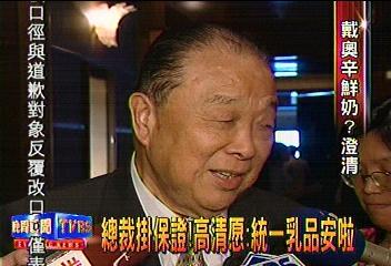 【粉多不思議】台灣名人到底誰是外星人 Mi Chen