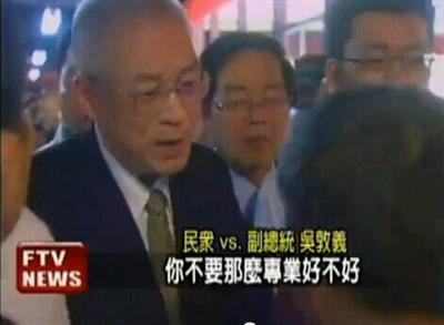 【粉多不思議】台灣名人到底誰是外星人 培波 陳