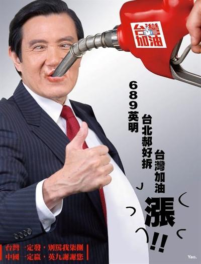 【粉多不思議】台灣名人到底誰是外星人 Juju June