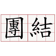【粉多故事】超展開期末考 陳宇輝
