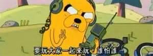 【粉多故事】超展開期末考 Yu Lin