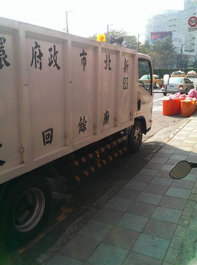 【大運99超級任務】04-垃圾車 劉 子華