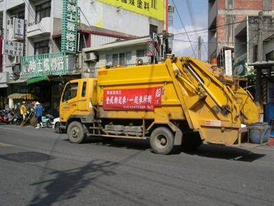 【大運99超級任務】04-垃圾車 懌婷 羅
