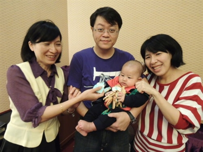 【大運99超級任務】07-全家團圓 Shiung Guo