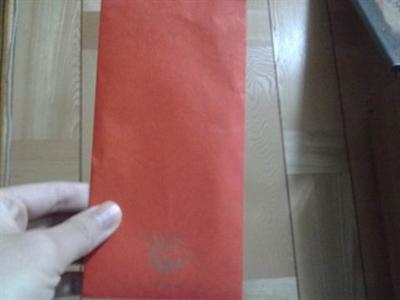 【大運99超級任務】09-紅包 仁智 蕭