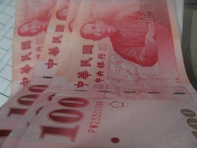 【大運99超級任務】09-紅包 Ting Kuo