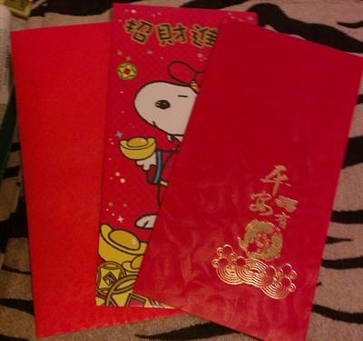 【大運99超級任務】09-紅包 PapayaTseng
