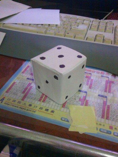 【大運99超級任務】11-玩骰子 Ching Ching Shiu