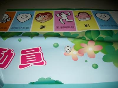 【大運99超級任務】11-玩骰子 千驊 黃