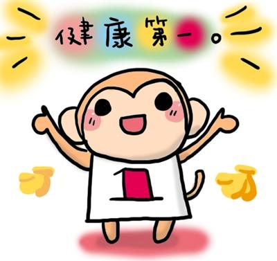 【大運99超級任務】12-新年願望 Chin Zin Tseng