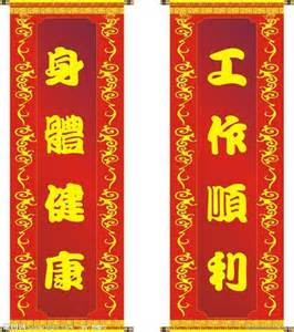 【大運99超級任務】12-新年願望 イントレ