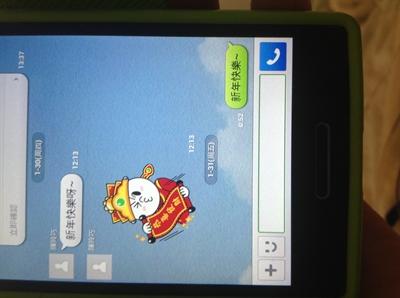 【大運99超級任務】13-賀年簡訊 Pel-Lun Huang