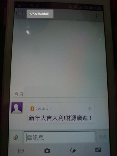 【大運99超級任務】13-賀年簡訊 Adi Awe