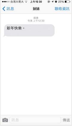 【大運99超級任務】13-賀年簡訊 Li Lili