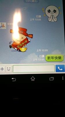 【大運99超級任務】13-賀年簡訊 侯 郁儀