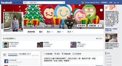 【大運99超級任務】14-新年首PO HuangMoon
