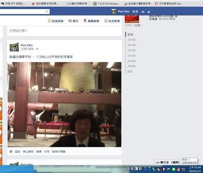 【大運99超級任務】14-新年首PO Lien Pao