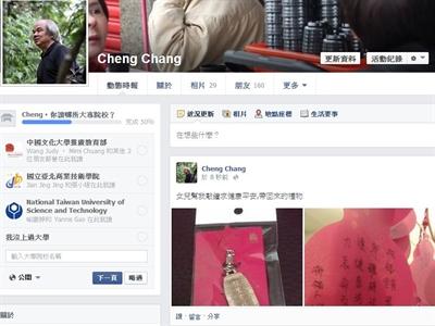 【大運99超級任務】14-新年首PO Cheng Chang