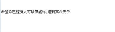 【大運99超級任務】16-寫給明年的我 Yang Luna
