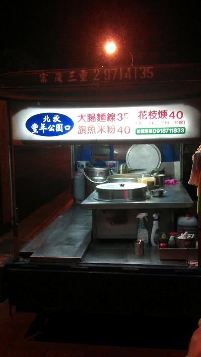 【大運99超級任務】18-營業中攤販 Simon Huang