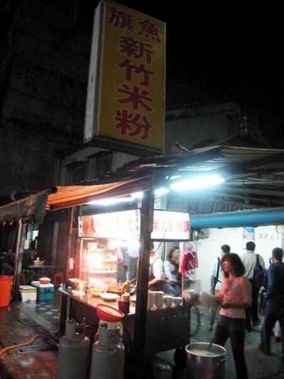 【大運99超級任務】18-營業中攤販 Cheng Chang