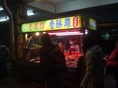 【大運99超級任務】18-營業中攤販 Arny Chen