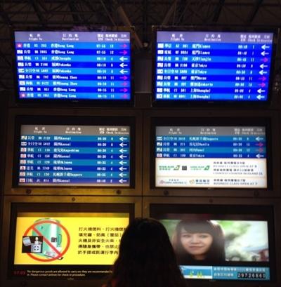 【大運99超級任務】23-機場 YushanHsu