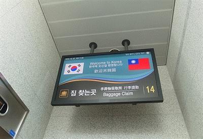 【大運99超級任務】23-機場 Vicky Hung