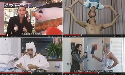 【大運99超級任務】26-最愛的賀歲片 朱 怡君