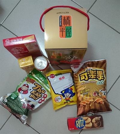 【大運99超級任務】28-零食糖果盤 陳美雅