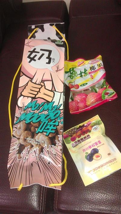 【大運99超級任務】28-零食糖果盤 Cheng Chang