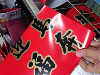 【大運99超級任務】30-馬東西 Mei Love