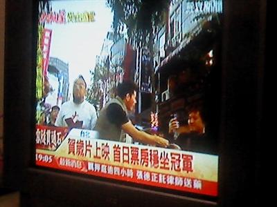 【大運99超級任務】32-正在看的電視節目 EI Chu