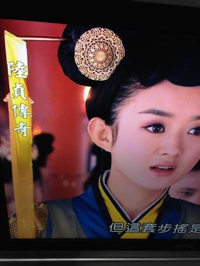【大運99超級任務】32-正在看的電視節目 Mei Love