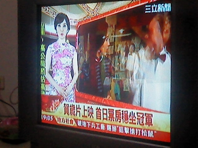 【大運99超級任務】32-正在看的電視節目 Alax Lin