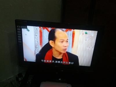 【大運99超級任務】32-正在看的電視節目 Ka Chuk Chan