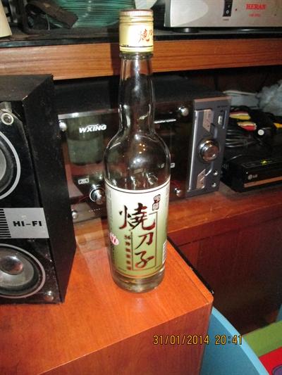 【大運99超級任務】33-喝烈酒 朱 怡君