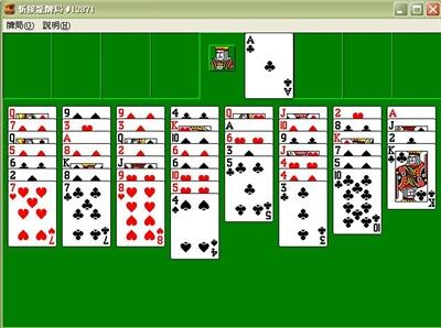 【大運99超級任務】34-玩撲克牌 DoKo
