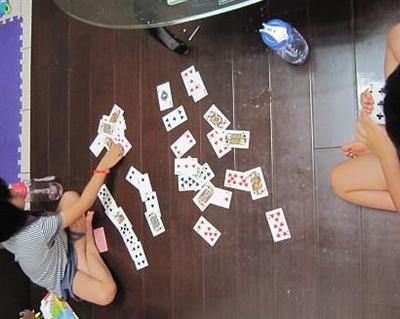 【大運99超級任務】34-玩撲克牌 郁柔 林