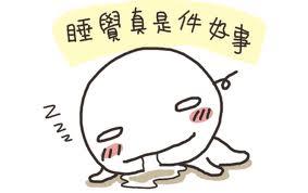 【大運99超級任務】38-猜黃隊長在幹嘛 Jhih-sheng Liou