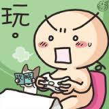 【大運99超級任務】38-猜黃隊長在幹嘛 千晴 洪