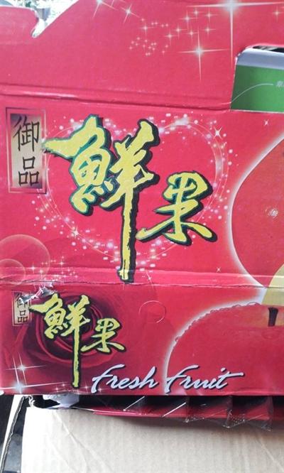【大運99超級任務】41-扮手禮 Jhih-sheng Liou